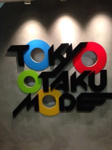 tokyo_otaku_mode_entrance